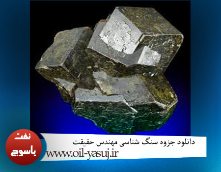 http://up.oil-yasuj.ir/up/oil-yasuj/94/Haghighat/rock.jpg