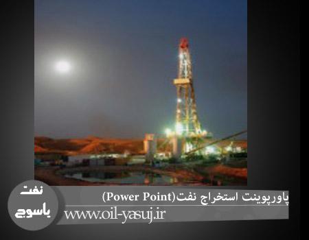 http://up.oil-yasuj.ir/up/oil-yasuj/Documents/book/book/pp.jpg