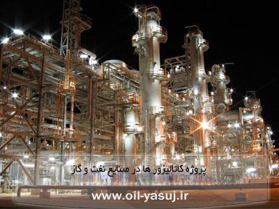 http://up.oil-yasuj.ir/up/oil-yasuj/Pictures/Web/latal.jpg