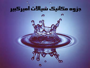 http://up.oil-yasuj.ir/up/oil-yasuj/faridi/splash1.jpg