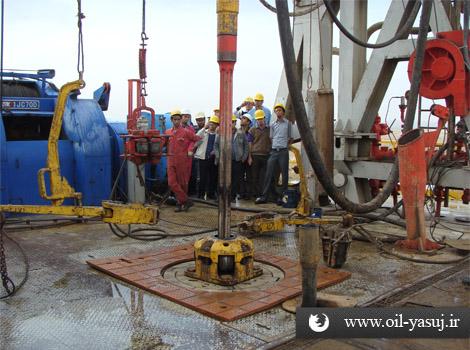 http://up.oil-yasuj.ir/view/238694/4.jpg